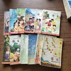 六年制小学课本语文1-12册全