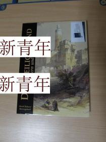 稀缺版 《大卫·罗伯茨的圣地之旅--昨天和今天 》 约2001年出版