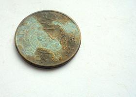铜币  大清铜币二分宣统年造  直径3.8厘米 5枚换银币1角