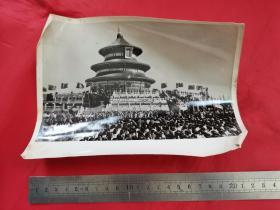 老新闻照片:庆祝中华人民共和国成立22周年