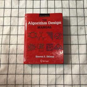 The Algorithm Design Manual