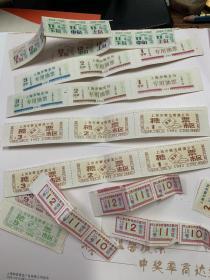 上海市糖业烟酒公司 糖票 豆制品票  专用油票 上海市咸蛋购买券 上海市副食品购买券 上海市购物证 上海市粮食局专用油票等一堆