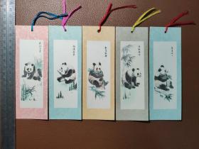 书签:熊猫书签  清影摇风、雨后春笋等   5张一套售    文件盒十