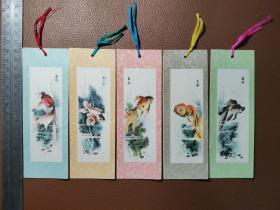 书签:鱼类书签  水泡、元宝红、龙睛、虎头、五花   5张一套售    文件盒十