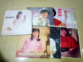 凤飞飞黑胶唱片7张再加一个套子8个合售带歌词
