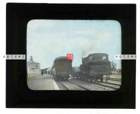 清末民国时期玻璃幻灯片-----民国时期北京或南京火车站(下关?)站台玻璃幻灯一张,具体拍摄地点不详。