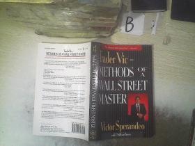 Trader Vic:Methods of a Wall Street Master/交易员维克:华尔街大师的方法