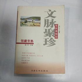 虞山清晖:常熟美术馆