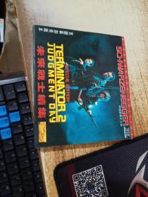 外国电影【未来战士续集】二VCD碟,中文字幕