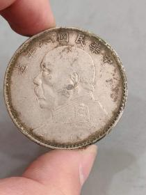 老银元。。。,