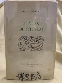 限印36册,《海的女儿弗罗达》著名版画家John Buckland Wright,约翰·巴克兰·莱特12幅彩色石版画插图,完美品相带罕见书衣