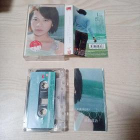 磁带江美琪美乐地(正版中国唱片)