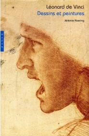 Léonard de Vinci : Dessins et peintures达芬奇,法文原版