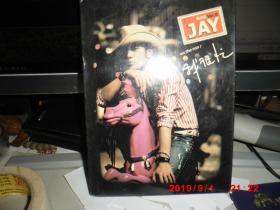 原版DVD :周杰伦  --我很忙 (原版豪华套装未拆封)