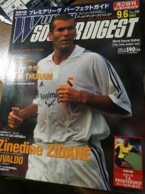 原版2001年世界足球文摘106