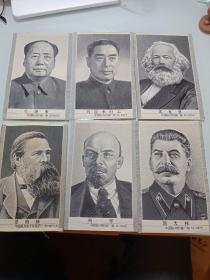 (毛主席、周恩来、马克思、恩格斯、列宁、斯大林)丝绸像 六幅合售