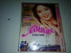 看见你就笑 1973 DVD 国语 邓丽君