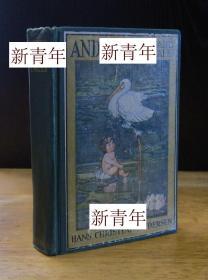 稀缺, 《 安徒生童话 》彩色版画, 约1925年出版,