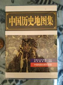 中国历史地图集 1-8卷 套装 全八册 合售 谭其骧主编 精装正版 全新未拆封