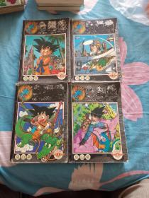 七龙珠1、2、3、4(四本合售38元。)