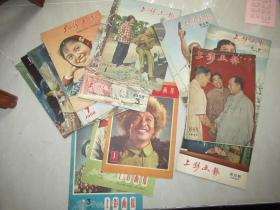 上影画报:1957年创刊号、第3、4、5期;1958年第1、2、3、5、6、7、8、9、10、11期;1959年第1、2、3期,共计17本合售