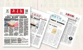 2021年全年藏书报征订正式开启