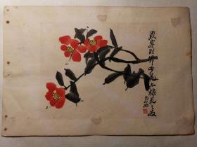 朵云轩旧制木版水印画齐白石花卉