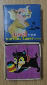小动物六面画玩具