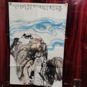 画家张进绘画作品(约68X45公分)保真