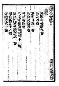 翰墨金砂 : 周金荣、张学武壶艺合作精品集
