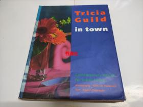 ricia Guild in town Contemporary design for urban living【大16开 包中通快递】