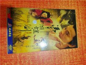 DVD 光盘 16碟 流星 蝴蝶 剑 郑少秋