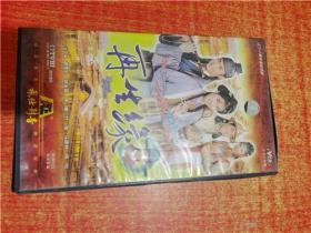TVB VCD 光盘 32碟 缺第31碟  再生缘 林峰