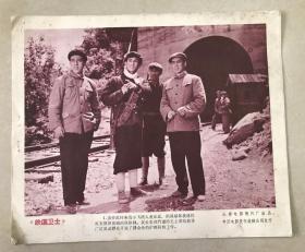 电影海报~铁道卫士~剧照