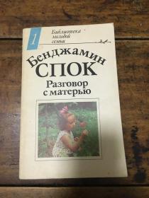俄文原版 见图