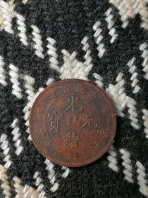 安徽省造五文2.31厘米