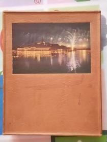 五十年代建国十周年纪念画册《北京》画册 收