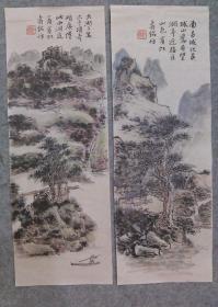 中国书画报特聘画家 柯老 拟黄宾虹山水 精品两条屏 手绘原稿真迹 永久保真