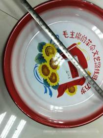 新收的语录搪瓷盘子,品相看图,年代自断,二手物品不退不换。
