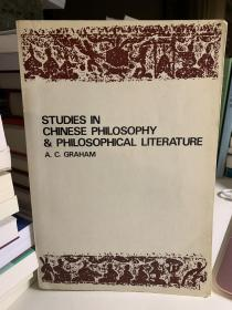 Studies in Chinese Philosophy and Philosophical Literature 市面鲜有