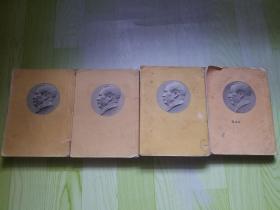 毛泽东选集 (大开本 1-4卷)版次见图