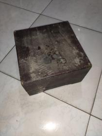 老木盒品相如图规矩不错