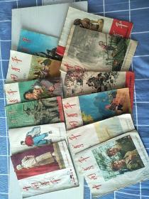 中国青年杂志(1961年)
