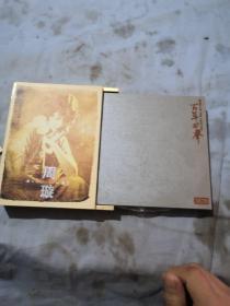 周璇CD三碟装带歌词