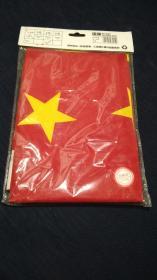 得力集团出品的4号国旗