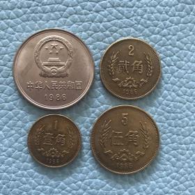 第三套人民币一元 五角二角一角长城币硬币 1981年四枚全套收藏,