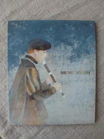 展览图录 2002年 西田俊英日本画展  祈り 室町美术编集、三越 大16开