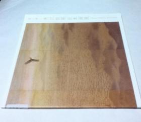 翼的海 西田俊英日本画展 2012年 福屋 展览会图录 17幅图版 广岛 印度为中心的题材  图书尺寸25x24cm