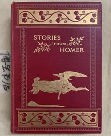Stories from Homer《 荷马史诗:伊利亚特故事集》和《荷马史诗:奥德赛故事集》少年版  布面精装 书脊、封面烫金图案 24幅橘黑套色插图