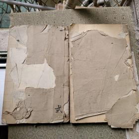 稀见:清乾隆白纸写刻本《杜诗增注》2册 分别为卷4之-之卷7,卷之12-之卷16  作者夏力恕钤印本